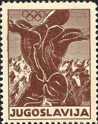 Виньетка из Югославии 1928 года