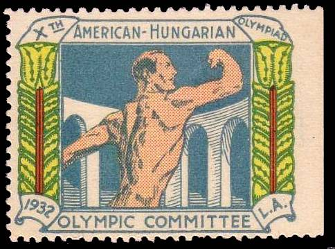 Из Венгрии