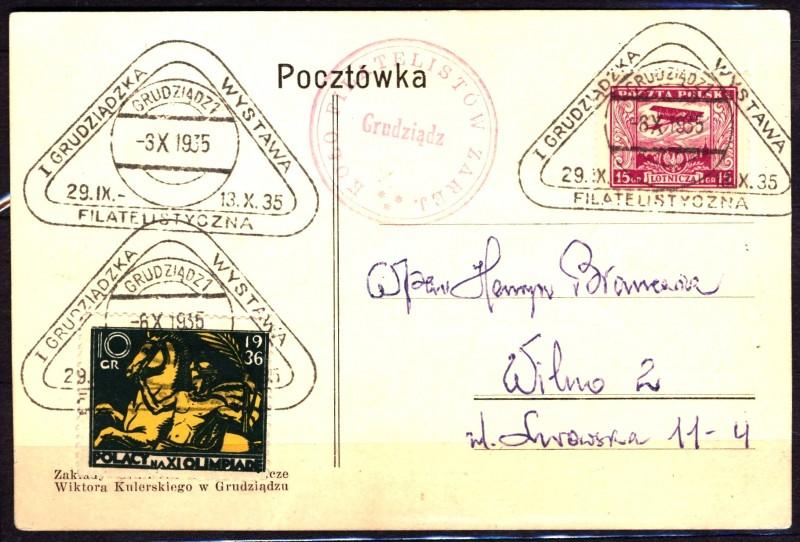 Польская предолимпийская почтовая карточка с польской олимпийской виньеткой