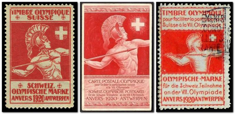 Швейцарские благотворителные виньетки