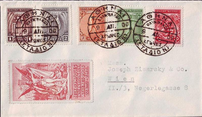 """Письмо отправленное из Афин в дни внелчередных Олимпийских игр и погашенное специальным штемпелем """"Афины. Олимпийские игры. Стадион"""""""