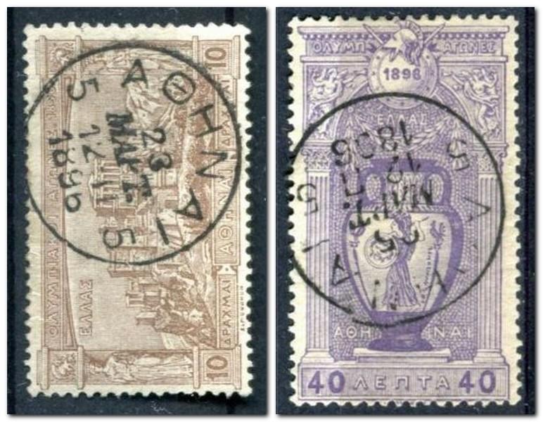 Олимпийские марки Греции, погашенные в день открытия Олимпиады в Афинах