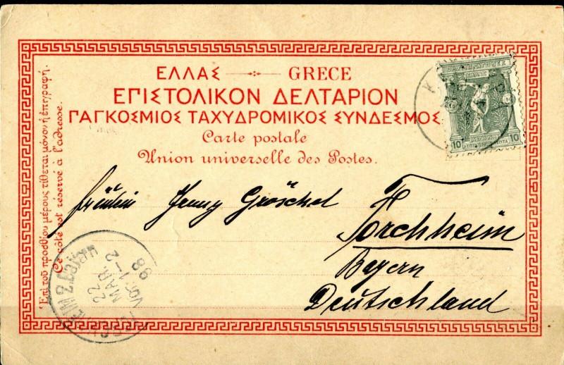 Греческая открытка с олимпийской маркой, посланная в 1898 в Германию