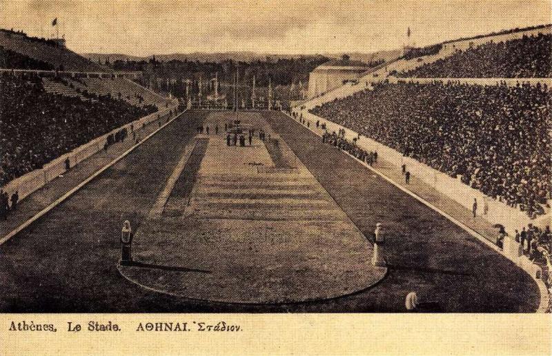 Почтовая греческая открытка 1896 года, запечатлевшая открытие I Олимпийских игр