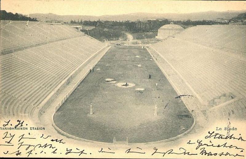 Олимпийский стадион на греческой почтовой открытке