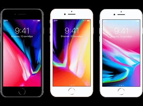iPhone 8 по невероятно низкой цене, iPhon8