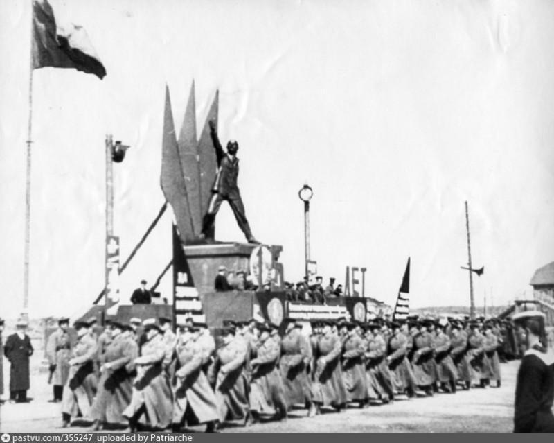 1940_А-С.jpg