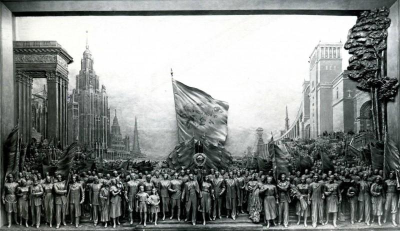 горельеф Советскому народу, знаменосцу мира - слава! фото .jpg
