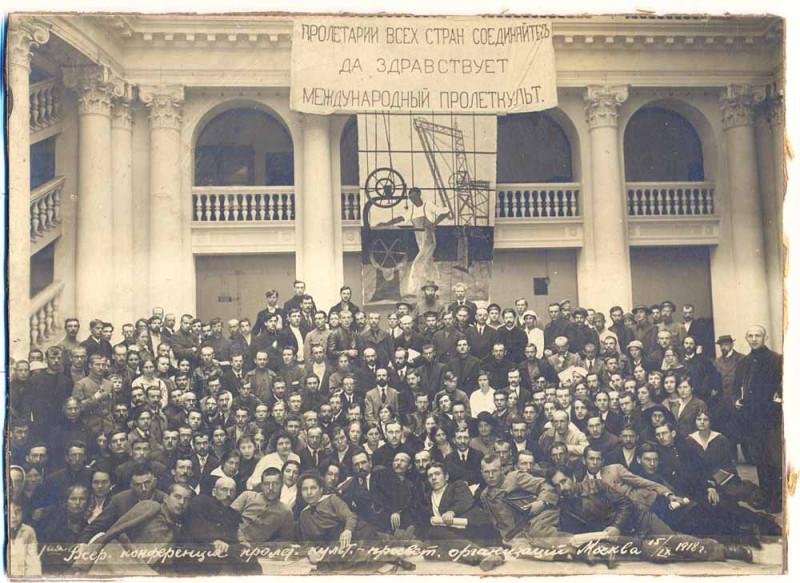 1928 Мытищи строится клуб ММЗ.jpg