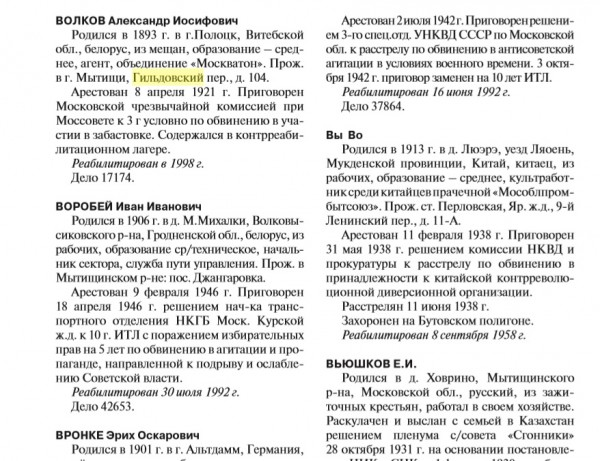 КПЖ_Волков.jpg