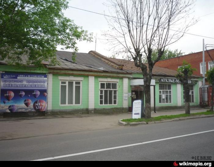 Мытищинское общество потребителей_1917.jpg