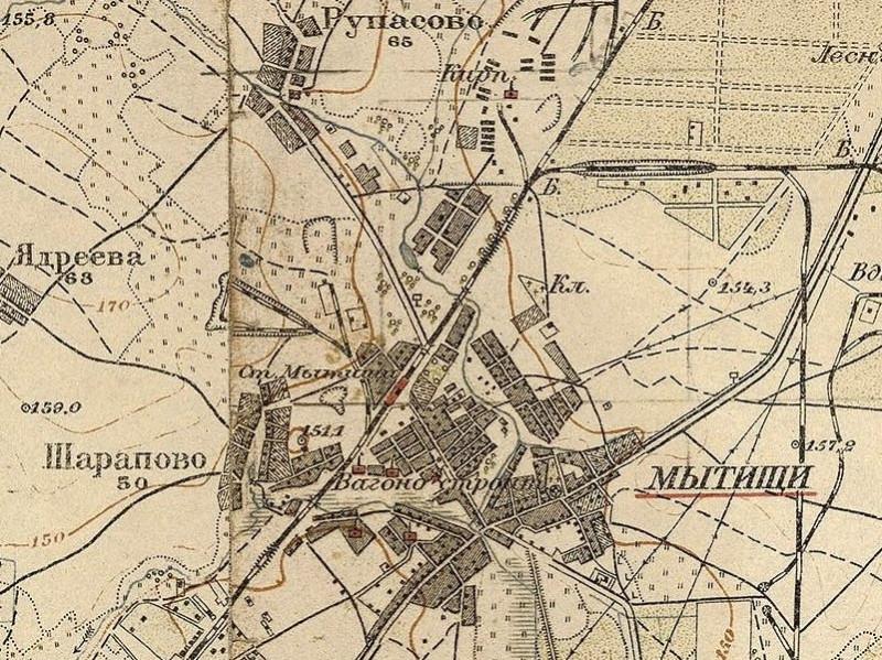 1927 Мытищи карта город 800х600.jpg