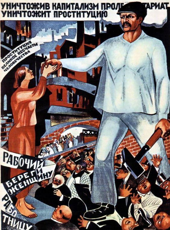 плакат_проституция 142.jpg