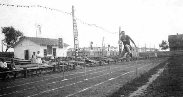 стадион-1930е.jpg