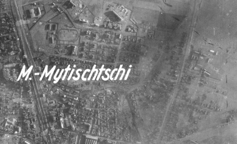стадион-1941_aero_frag.jpg