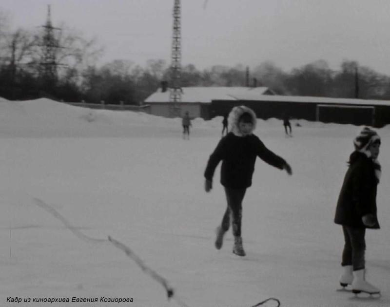 стадион-1970-11_каток_елк.jpg