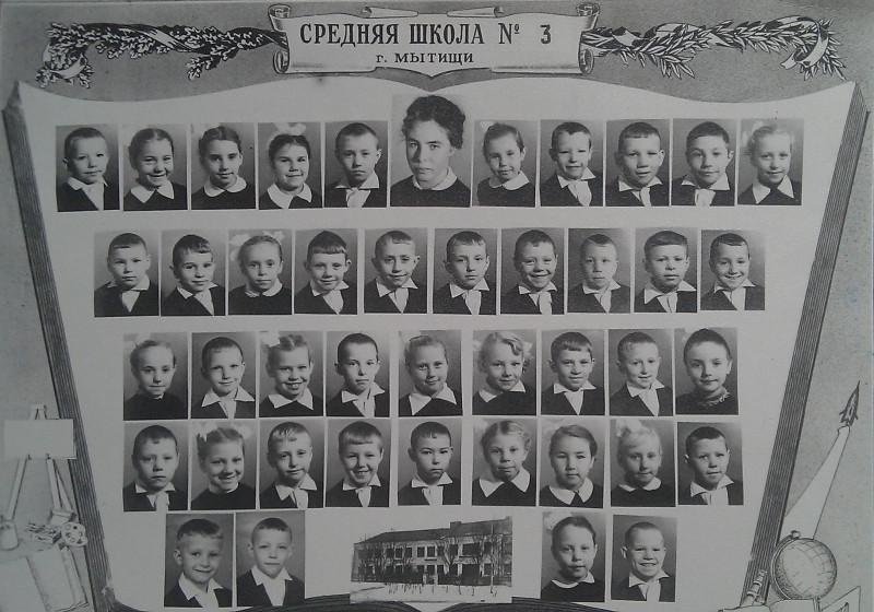 class1A_school3_1964-65.jpg