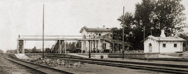 1920-ее_вокзал.jpg