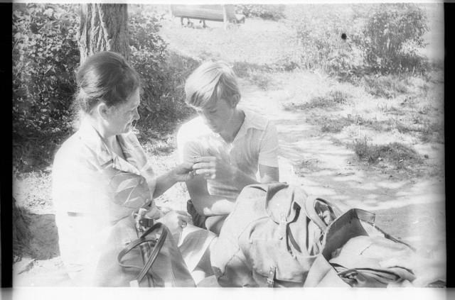 """Пионерский лагерь """"Космос"""" Тишково 1973г."""