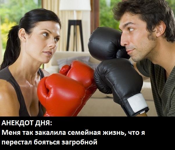 мордобой_1
