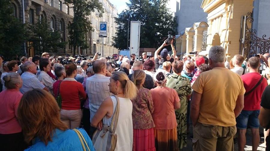 савченко собрала митинг в киеве_08.08.16