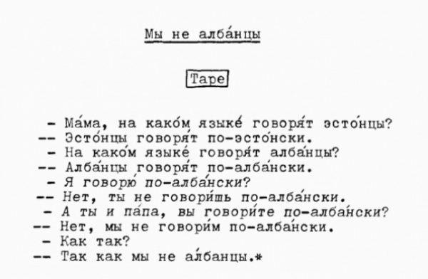 russian_translation 2