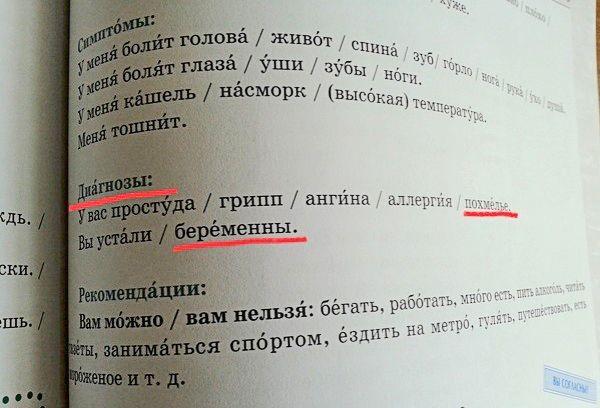 russian_translation_0