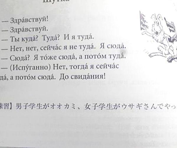 russian_translation_01
