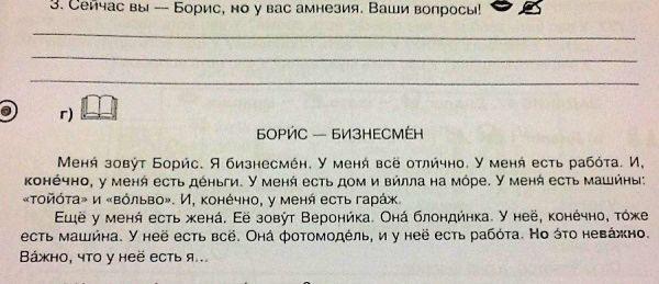 russian_translation_07
