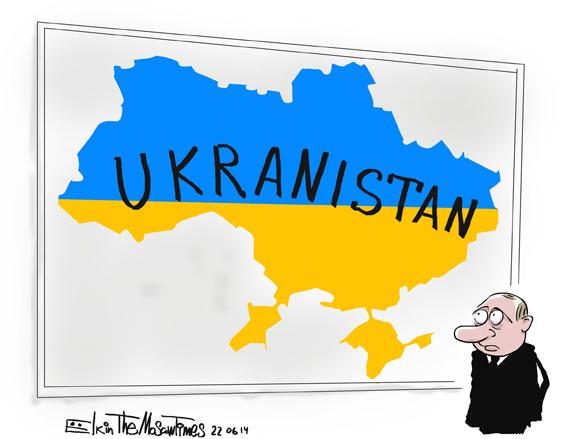 ukranistan7