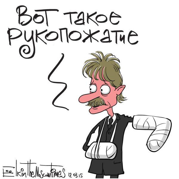 ruka_pesk12