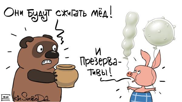 Россияне устроили массовую давку за дешевыми товарами в Орле - Цензор.НЕТ 4057