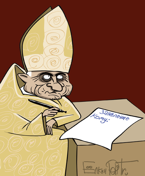 pope7