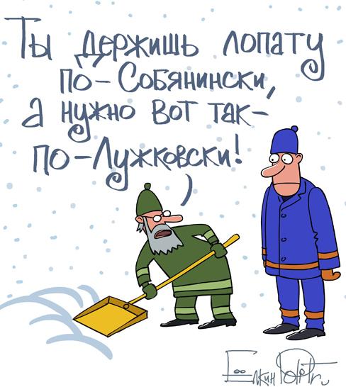poluzzkovsk7