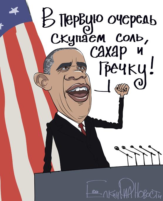 obama_defolt7