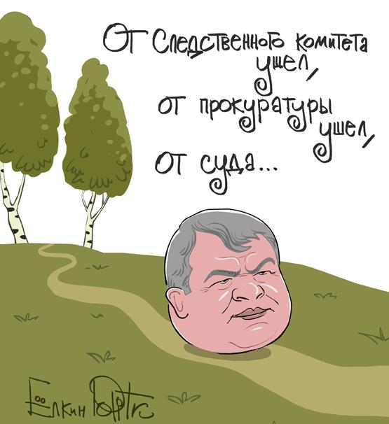 Re: КАРИКАТУРЫ, Демы, фото..