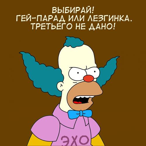 Krusty7