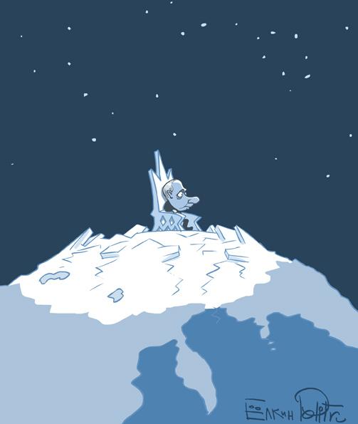 arctika7