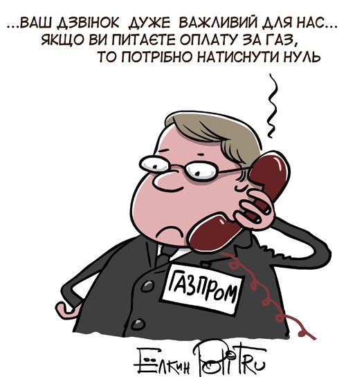 У Путина уверяют, что в газовых претензиях к Украине нет никакой политики - Цензор.НЕТ 4793