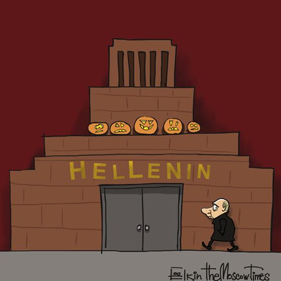 helloley7