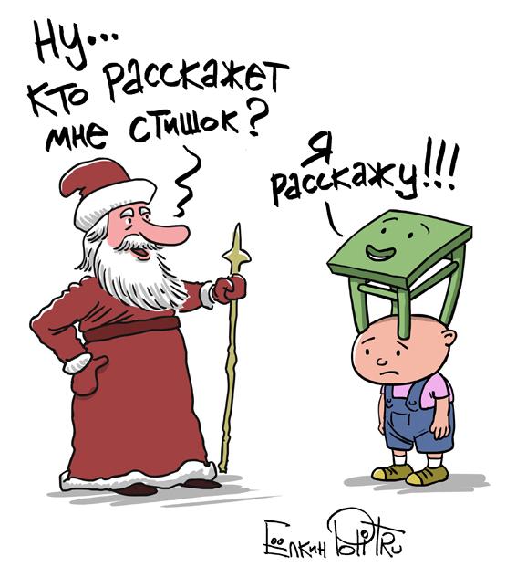 NG_taburetka7