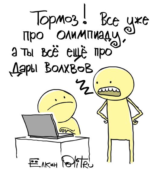tormoz7