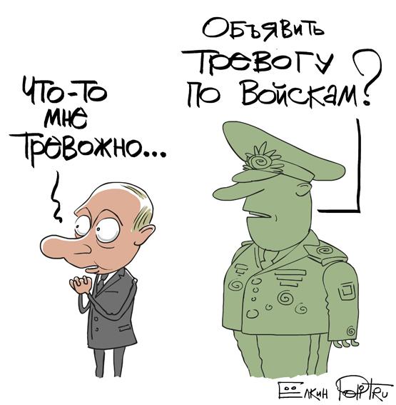 Севастопольских депутатов и чиновников заставят проходить стажировку в Госудме - Цензор.НЕТ 7146