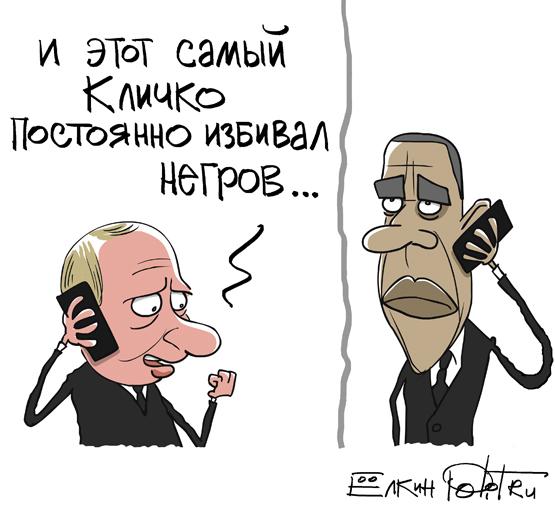 pu_oba_klichko777