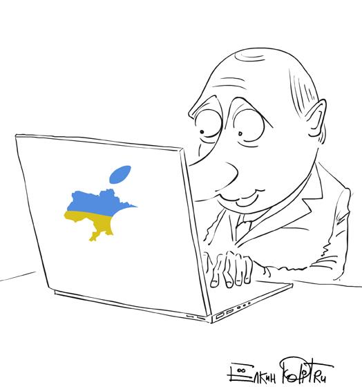 pu_ukromac7