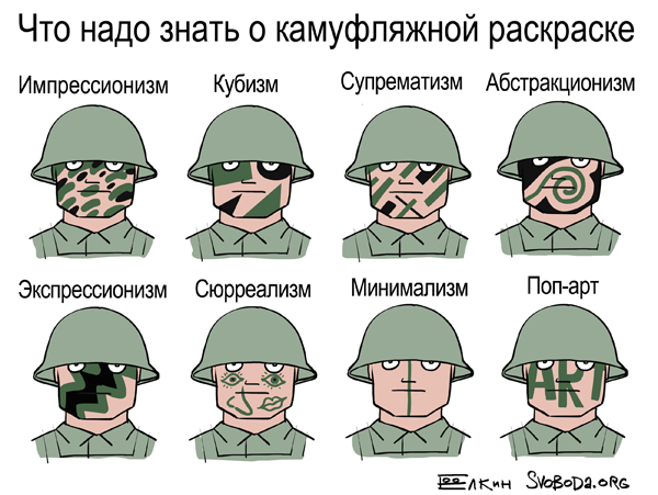 boev_okraska7