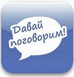 __Анатолий___2.png