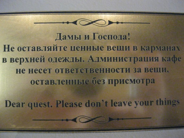 дорогой_квест