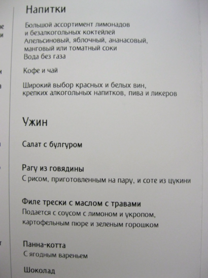 IMG_7668_1