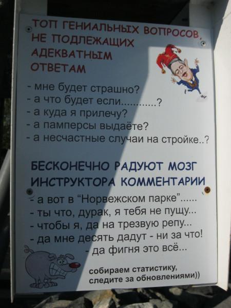 IMG_4306